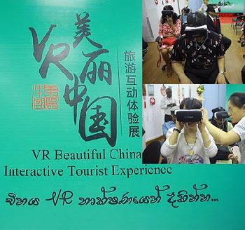2019 Chinese Tourism