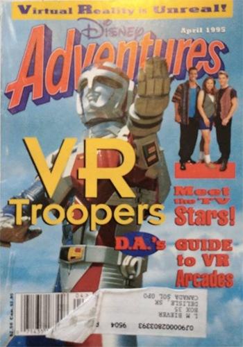 1995-VR Troopers