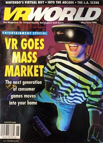 1995: VR World